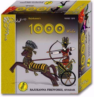 Wala Garlands - 1000 Wala Garland