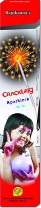 Sparklers  - 15 Cm Color Sparklers