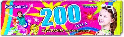 Wala Garlands -200 Wala Garland