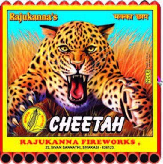 Chorsa Crackers - 28 Gaint