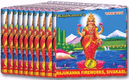 "One Sound Crackers - 3 1/2"" Lakshmi"