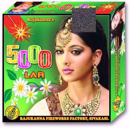 Wala Garlands -  5000 Wala Garland
