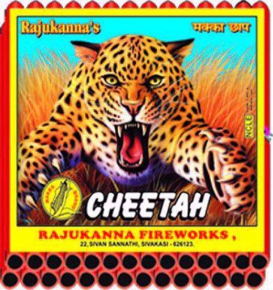 Chorsa Crackers - 58 Giant