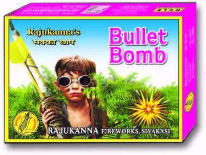 Atom Bombs - Bullet Bomb