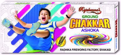 Buili Crackers - Ground Chakkar Ashoka
