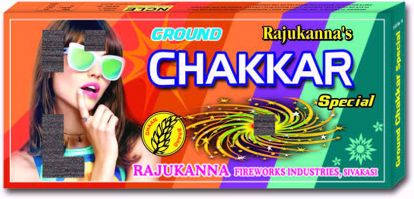 Buili Crackers - Ground Chakkar Special