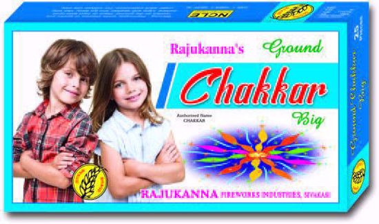 Buili Crackers - Chakkara Big