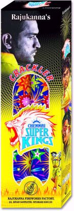 Aerial Fancy - Chennai Super Kings
