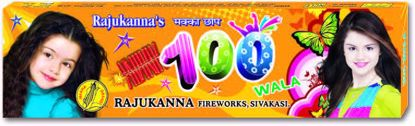Wala Garlands - 100 Wala Garlands